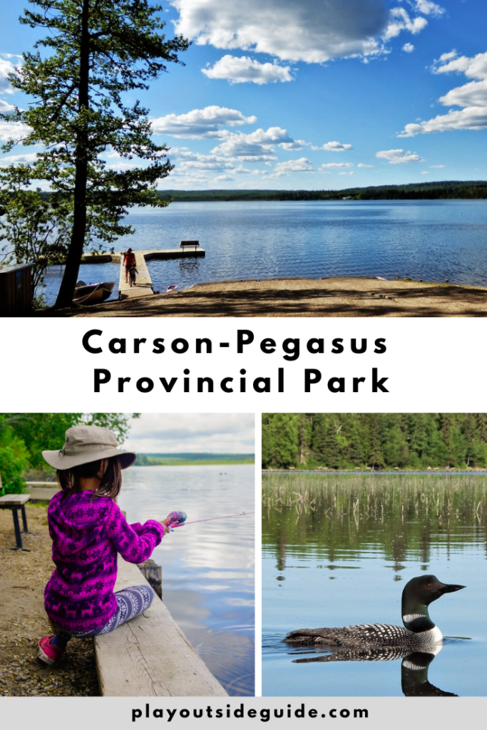camping-at-carson-pegasus-provincial-park